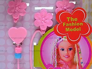 Манекен куклы Defa с аксессуарами, 8056, toys