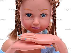 Манекен куклы, для причесок, 301001/2, детские игрушки