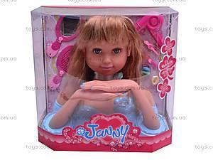 Манекен куклы, для причесок, 301001/2, магазин игрушек