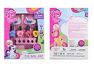 Маникюрный набор «My little Pony», 901-616A, купить