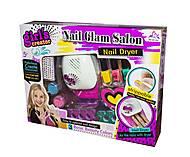 Маникюрный набор «Nail Glam Salon», MBK-326, toys.com.ua