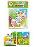 Книга для малышей «Ферма», VT2222-01VT2222-04, тойс ком юа