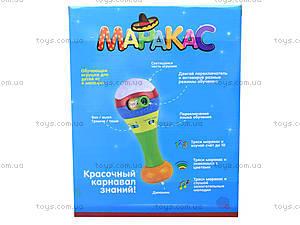 Развивающая игрушка «Маракас», 0940, фото