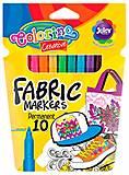 Маркеры для рисования по ткани 10 цветов Colorino, 80095PTR, игрушка