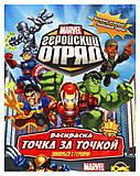 Marvel: Геройский Отряд. Знакомство с героями!, 0198, игрушка
