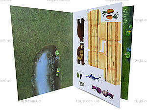 Детская книга-игра  «Машин театр: Ловись, рыбка!», А210004У, фото