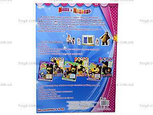 Детская игра «Усатый-полосатый», А210007Р, купить