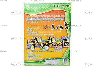 Детская книга-игра «Машин театр: С волками жить», А19574УА210010У, купить