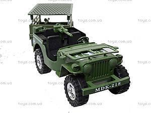 Инерционная военная техника, MDK-218, игрушки