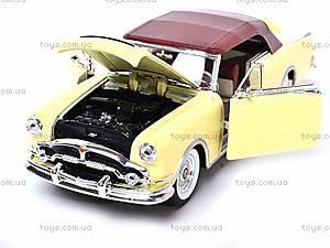 Машина 1953 Packard Caribbean, 24016H-W, купить