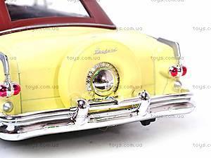 Машина 1953 Packard Caribbean, 24016H-W, отзывы