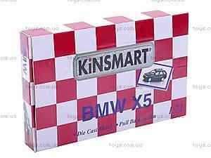Машина BMW X5 (12шт.), 2536D, купить
