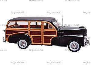 Машина Chevrolet Fleetmaster 1948, 22083 W, отзывы