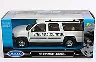 Машина Chevrolet Suburban 2001, 22090 W, купить