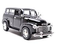 Машина Chevrolet Suburban Carryall 1950, KT5006W, фото