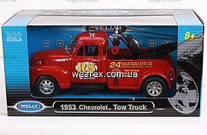 Машина Chevrolet Tow Truck 1953 , 22086 W, купить