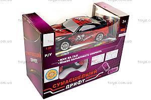 Машина Drift Car, на радиоуправлении, 666-210/1/2/3, купить