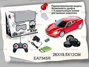 Машина «Дрифт-кар», радиоуправляемая, EA7345R