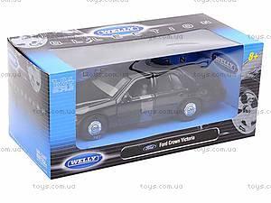 Машина Ford Crown Victoria 1999, 22082W, магазин игрушек