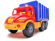 Машина-фургон «Атлантис», 0626cp0031301032, фото