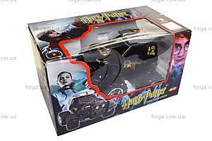 Машина «Гарри Поттер», на радиоуправлении, HQ4033, купить