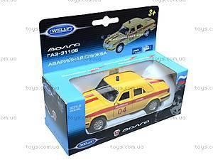 Машина ГАЗ 31105 «Аварийная служба», 42384EM-W