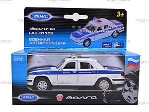 Машина  ГАЗ-31105 «Военная автоинспекция», 42384MC-W, цена