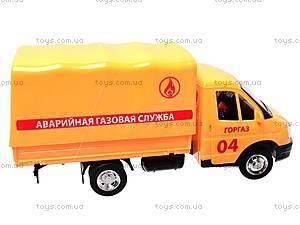 Машина Газель «Аварийная служба», 9557-D, цена