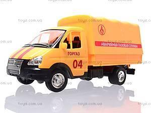 Машина Газель «Аварийная служба», 9557-D, детские игрушки