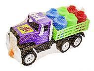 Машина «Грузовик» с бочками, 05-402, отзывы