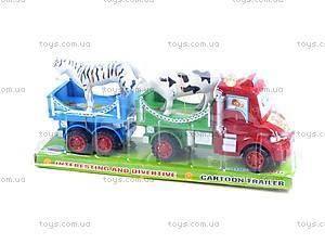 Машина-грузовик, с животными, А1967-С3