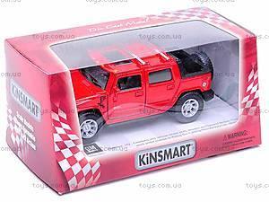 Машина Hammer H2 , KT5097W, купить