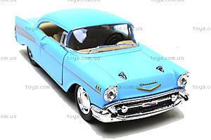 Коллекционный автомобиль Chevrolet Bel Air (1957), KT5313W, іграшки