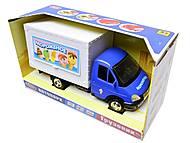 Машина инерционная «Мороженное», 9558-C, отзывы