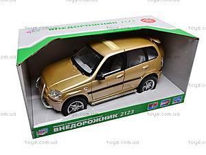 Машина инерционная Нива, 9121-D, детские игрушки