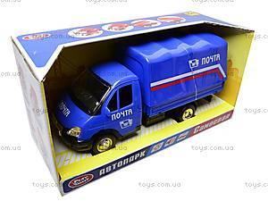 Машина инерционная «Почта», 9557-C