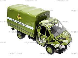 Машина инерционная «Вооруженные силы», 9557-F, фото