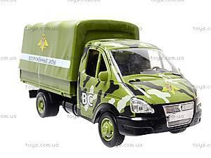 Машина инерционная «Вооруженные силы», 9557-F, детские игрушки