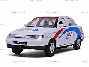 Машина Lada 110 «Ралли», 42385RY-W