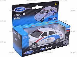 Машина Lada 110 «Ралли», 42385RY-W, цена