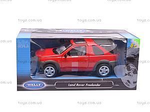 Машина Land Rover Freelander, 22077W, цена