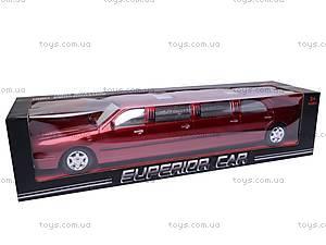 Машина «Лимузин», 789-3, отзывы