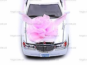 Машина Lincoln 7d «Свадьба», KT7001WW, цена