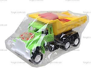 Игрушечная машина «Самосвал», с лопаткой, 03-301, магазин игрушек