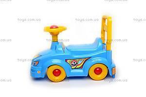 Машина «Мое первое авто», 2483, купить