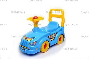 Машина «Мое первое авто», 2483, отзывы