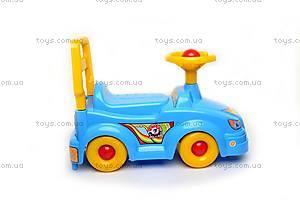 Машина «Мое первое авто», 2483