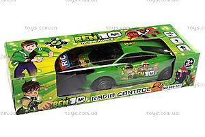 Машина на радиоуправлении «Ben 10», 689-121, купить