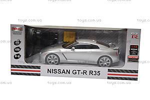 Машина на радиоуправлении Nissan, 8539, цена