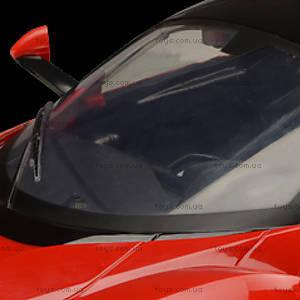 Машина радиоуправляемая Ferrari LaFerrari, XQRC18-23AA, купить
